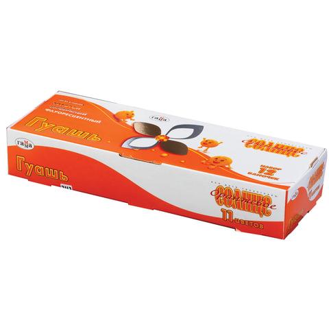 """Гуашь ГАММА """"Оранжевое солнце"""", 11 цветов, 12 баночек по 20 мл, без кисти, картонная упаковка, 221050"""