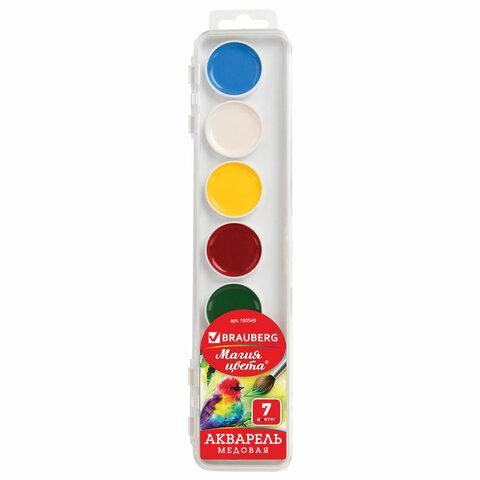 """Краски акварельные BRAUBERG """"МАГИЯ ЦВЕТА"""", 7 цветов, медовые, увеличенные кюветы, пластиковый пенал, 190549"""