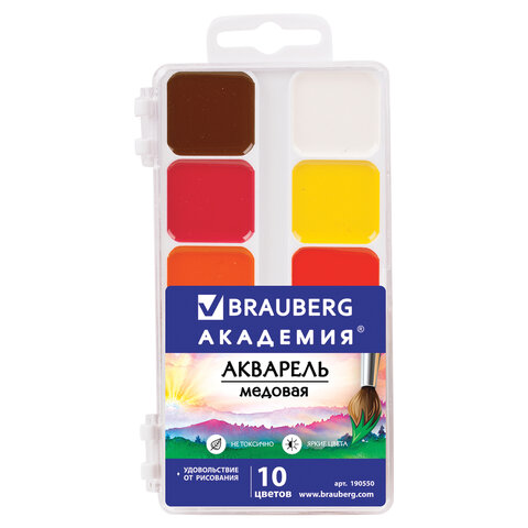"""Краски акварельные BRAUBERG """"АКАДЕМИЯ"""", 10 цветов, медовые, квадратные кюветы, пластиковый пенал, 190550"""