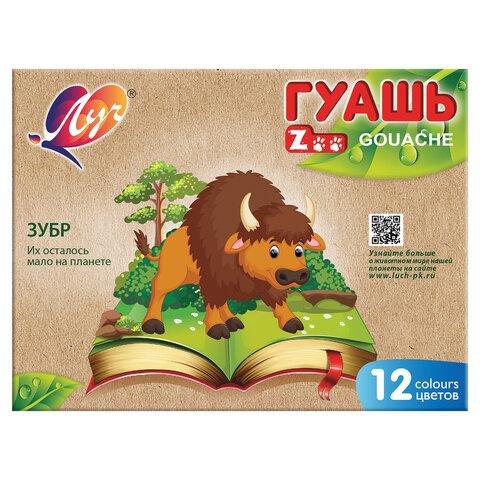 """Гуашь ЛУЧ """"Zoo"""", 12 цветов по 15 мл, без кисти, картонная упаковка, 19С1252-08"""