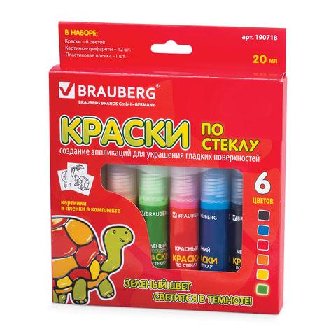 Краски по стеклу (витражные) BRAUBERG, 6 цветов по 20 мл (1 флуоресцентный), 12 шаблонов, подвес, 190718