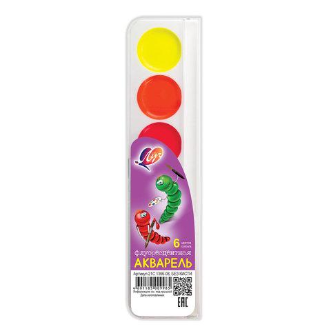 """Краски акварельные флуоресцентные ЛУЧ """"Флюрисветики"""", 6 цветов, медовые, без кисти, пластиковая коробка, 21C1395-08"""