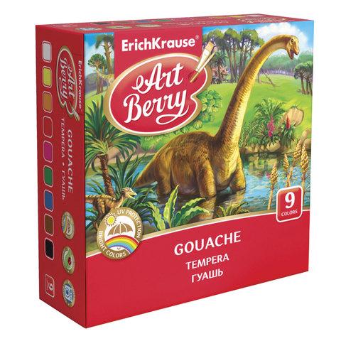 "Гуашь ERICH KRAUSE ""ArtBerry"", 9 цветов по 20 мл, без кисти, картонная упаковка, 41745"