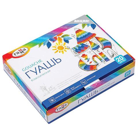 """Гуашь ГАММА """"Классическая"""", 20 цветов по 20 мл, без кисти, картонная упаковка, 22103020"""