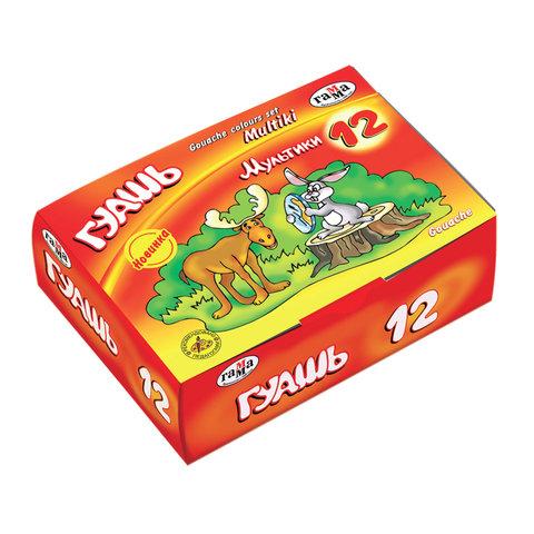 "Гуашь ГАММА ""Мультики"", 12 цветов по 40 мл, без кисти, картонная упаковка, 221032Н"