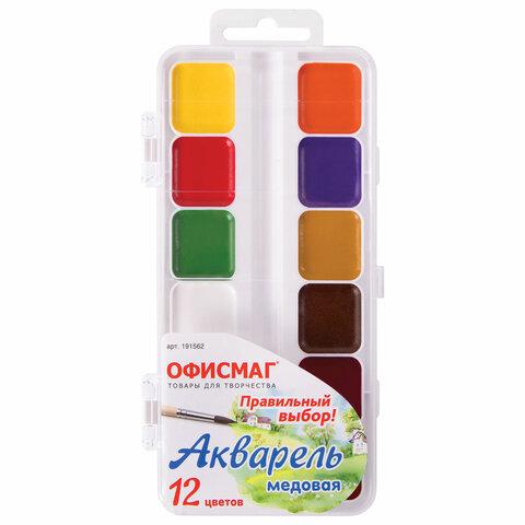 Краски акварельные школьные ОФИСМАГ, 12 цветов, медовые, без кисти, пластиковая коробка, 191562