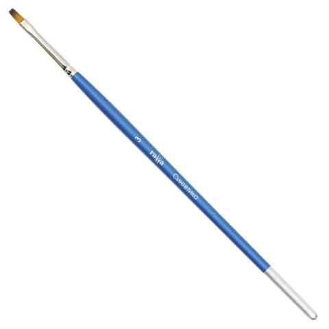 Кисть ГАММА синтетика (1 штука), плоская, №3, 280618.08.03