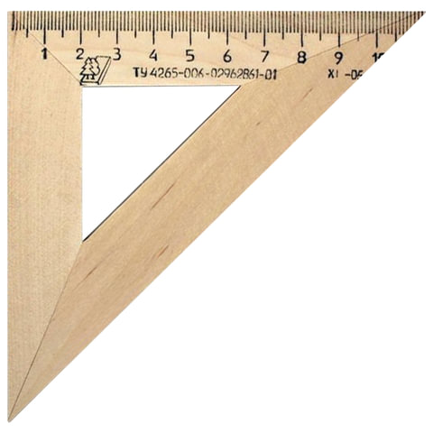 Треугольник деревянный УЧД, угол 45, шкала 11 см, С138