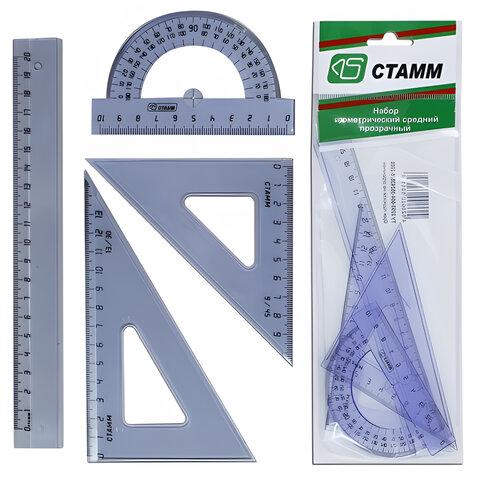 Набор чертежный средний СТАММ: линейка 20 см, треугольник 2 шт., транспортир, прозрачный, тонированный пластик, европодвес, НГ03