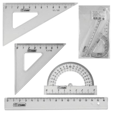 Набор чертежный малый СТАММ (линейка 16 см, 2 угольника, транспортир), тонированный, прозрачный, НГ11