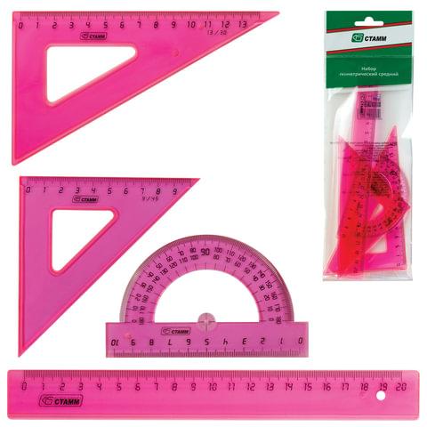 """Набор чертежный средний СТАММ """"Neon Cristal"""" (линейка 20 см, 2 угольника, транспортир), розовый неоновый, НГ14"""