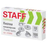 "Кнопки канцелярские STAFF ""EVERYDAY"", 10 мм х 100 шт., РОССИЯ, в картонной коробке, 220998"