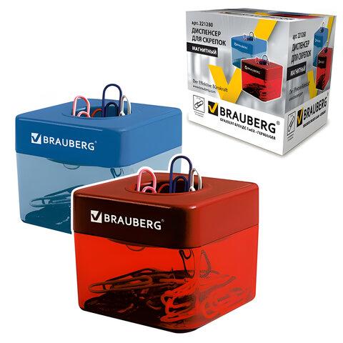 Скрепочница магнитная BRAUBERG (БРАУБЕРГ) с 20 скрепками, ассорти, 221280