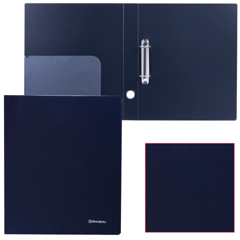 """Папка на 2 кольцах BRAUBERG (БРАУБЕРГ) """"Диагональ"""", 40 мм, черная, до 250 листов, 0,9 мм, 221347"""