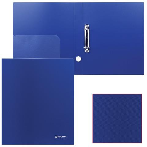 Папка 2 кольца BRAUBERG Диагональ, 40мм, т-синяя, до 250 листов, 0,9мм, 221348
