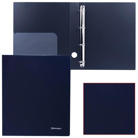 """Папка на 4 кольцах BRAUBERG (БРАУБЕРГ) """"Диагональ"""", 40 мм, черная, до 250 листов, 0,9 мм, 221349"""