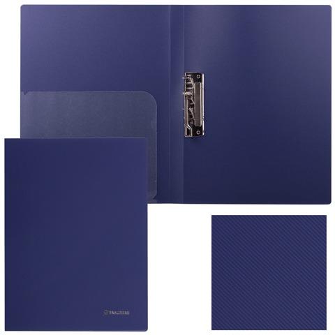 """Папка с боковым металлическим прижимом и внутренним карманом BRAUBERG (БРАУБЕРГ) """"Диагональ"""", темно-синяя, до 100 листов, 0,6 мм, 221357"""