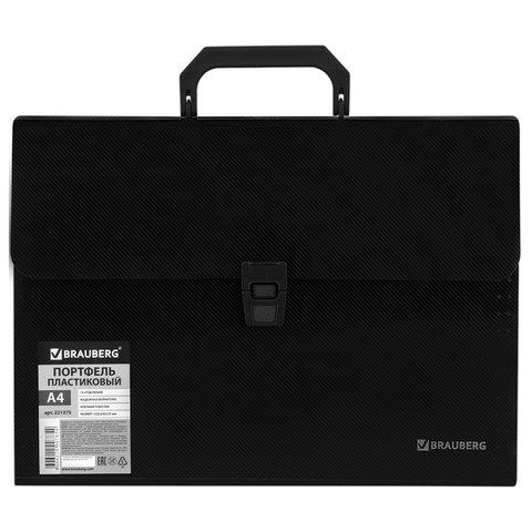 Папка-портфель пластиковая BRAUBERG А4 (332х245х35 мм), 13 отделений, фактура диагональ, черная, 221375