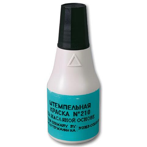 Краска штемпельная NORIS черная 25 мл, (для металл. нумераторов), на масляной основе, 210Ач
