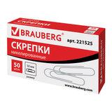 Скрепки большие 50 мм, BRAUBERG, никелированные, 50 шт., в картонной коробке, РОССИЯ, 221525