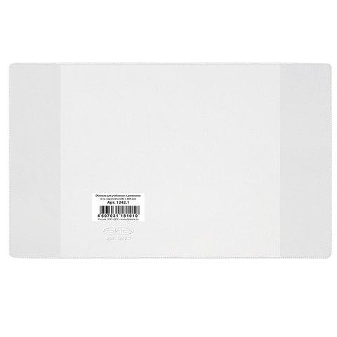 Обложка ПВХ для дневника в жестком переплете и учебника младших классов, прозрачная, плотная, 120 мкм, 232х360 мм,