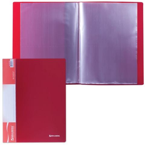 Папка  10 вклад. BRAUBERG Стандарт, красная, 0,5мм, 221590