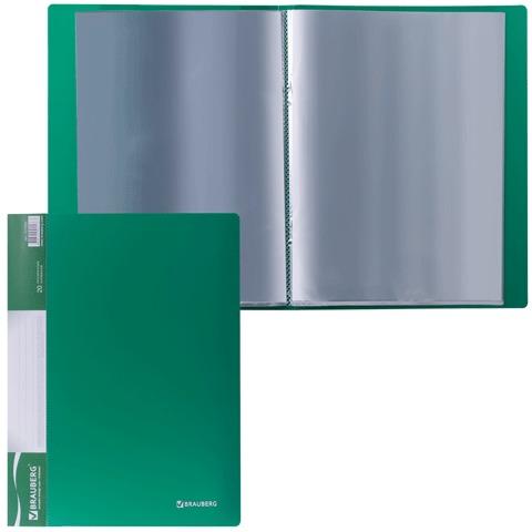 Папка 20 вкладышей BRAUBERG (БРАУБЕРГ) стандарт, зеленая, 0,6 мм, 221593