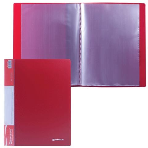 Папка  30 вклад. BRAUBERG Стандарт, красная, 0,6мм, 221598