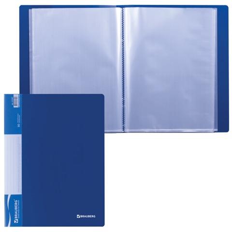 Папка  80 вклад. BRAUBERG Стандарт, синяя, 0,9мм, 221607
