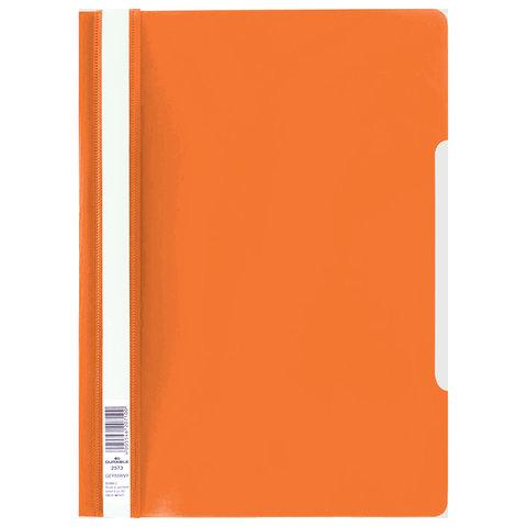 Скоросшиватель пластиковый DURABLE (Германия), А4, 150/180 мкм, оранжевый, 2573-09