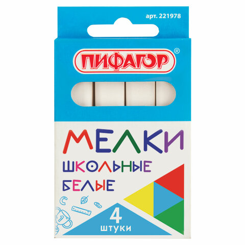 Мел белый ПИФАГОР, набор 4 шт., квадратный, 221978