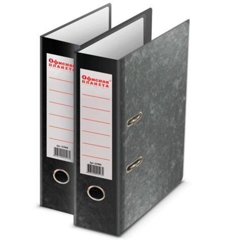 Папка-регистратор ОФИСНАЯ ПЛАНЕТА, фактура стандарт, с мраморным покрытием, 50 мм, черный корешок, 221996