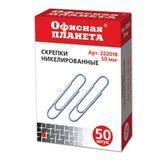 Скрепки большие 50 мм, ОФИСНАЯ ПЛАНЕТА, никелированные, 50 шт., в картонной коробке, РОССИЯ, 222018