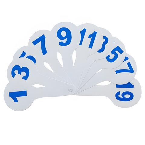 Веер (цифры до 20)