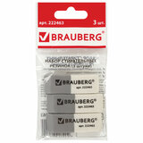 Набор ластиков BRAUBERG 3 шт., 41х14х8 мм, серо-белые, прямоугольные, скошенные края, 222463