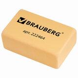 """Ластик BRAUBERG """"Der Grosse"""", 40х25х15 мм, бежевый, супермягкий, прямоугольный, 222464"""
