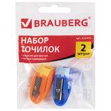 """Точилки BRAUBERG, набор 2 шт., """"ErgoClip"""", пластиковые с клипом, в упаковке с подвесом, ассорти, 222490"""
