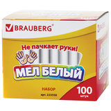 Мел белый BRAUBERG, антипыль, набор 100 штук, круглый, 223550