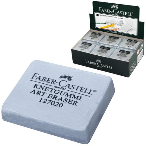 Ластик-клячка художественный FABER-CASTELL, 40х35х10 мм, серый, 127220