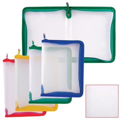 """Папка на молнии пластиковая ERICH KRAUSE """"Zip Folder"""", А4, 325х225 мм, 4 цвета ассорти, 0,5 мм, 4565"""