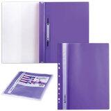 Скоросшиватели пластиковые с перфорацией BRAUBERG, комплект 10 шт., фиолетовые, 223868