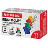 Зажимы для бумаг BRAUBERG, КОМПЛЕКТ 12 шт., 15 мм, на 45 листов, цветные, картонная коробка, 224469