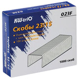 Скобы для степлера KW-trio №23/15, 1000 шт., -023F