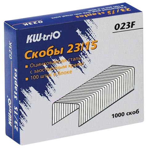 Скобы для степлера №23/15, 1000 штук, KW-trio, от 40 до 120 листов, 023F, -023F
