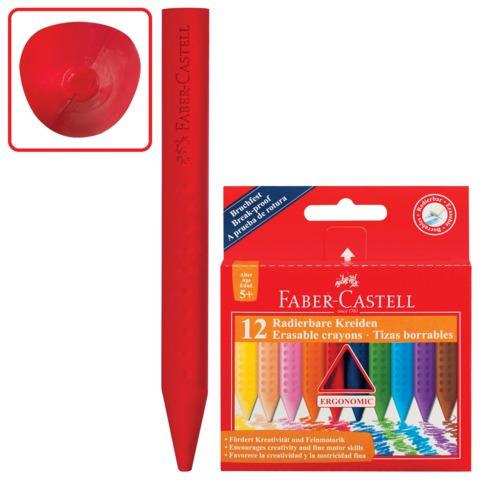 """Мелки пластиковые FABER-CASTELL """"Grip"""", 12 цветов, трехгранные, картонная упаковка, подвес, 122520"""