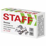 """Кнопки канцелярские STAFF """"Manager"""", металлические, никелированные, 10 мм, 50 шт., в картонной коробке, 225286"""