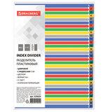 Разделитель пластиковый широкий BRAUBERG А4+, 31 лист, цифровой 1-31, оглавление, цветной, 225624