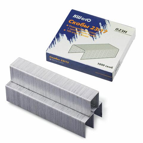 Скобы для степлера №23/17, 1000 штук, KW-trio, от 50 до 140 листов, 023H, -023H