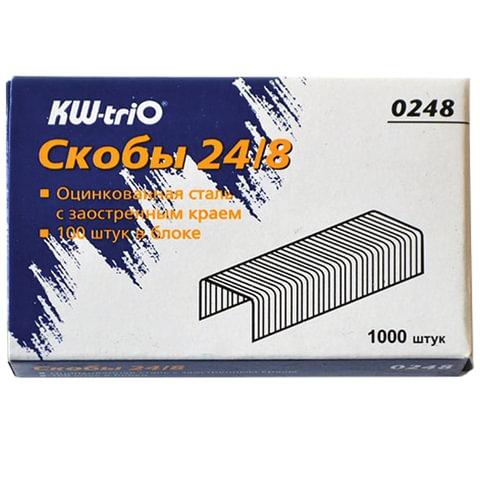 Скобы для степлера №24/8, 1000 штук, KW-trio, до 50 листов, 0248, -0248