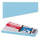 Разделители листов (трапеция 230х120х60 мм) картонные, КОМПЛЕКТ 100 штук, голубые, BRAUBERG, 225968